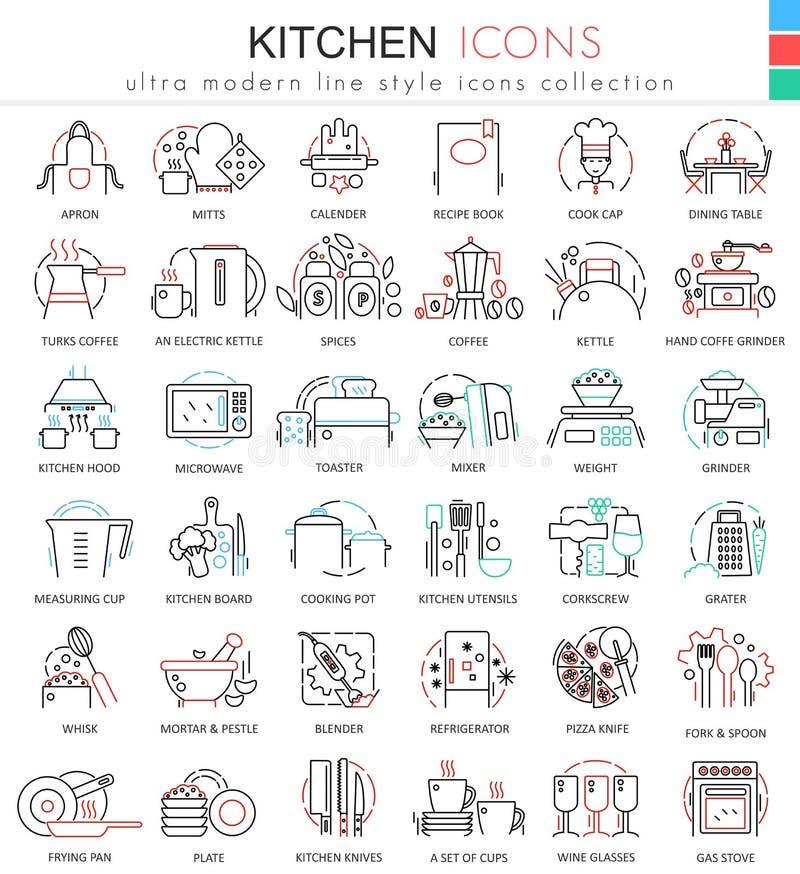 Vector линия значки цвета кухни плоская плана для apps и веб-дизайна Кухня оборудует значки бесплатная иллюстрация