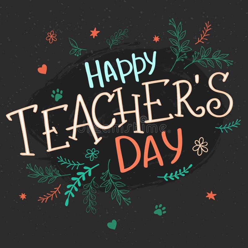 Vector литерность нарисованная рукой с ветвями, свирлями, цветками и цитатой - счастливым днем учителей бесплатная иллюстрация