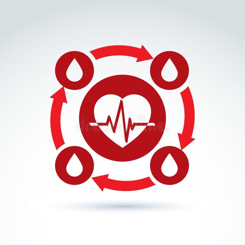 Vector иллюстрация красного символа сердца при ecg помещенное внутри бесплатная иллюстрация