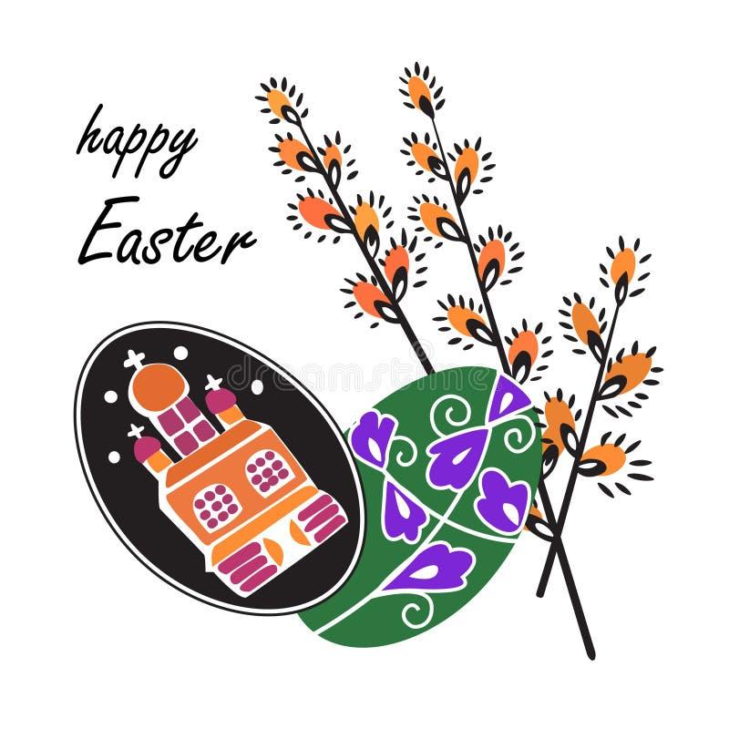 Vector иллюстрация красочных пасхальных яя с вербой весны иллюстрация вектора
