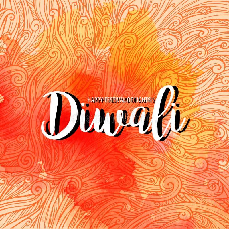 Vector иллюстрация на теме diwali традиционного торжества счастливого скручиваемости и пятно акварели с бесплатная иллюстрация
