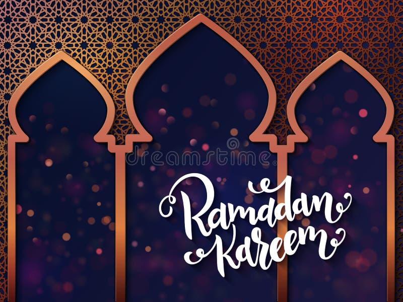 Vector иллюстрация приветствий литерности руки отправьте СМС - kareem ramadan с сияющими светами и арабским сводом бесплатная иллюстрация