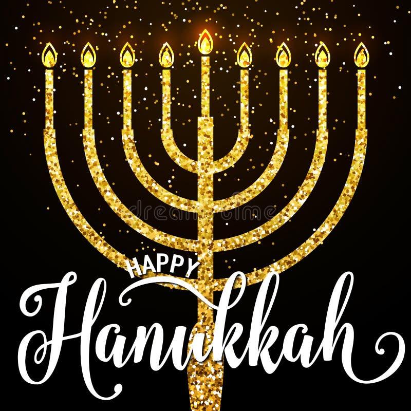 Vector иллюстрация счастливой поздравительной открытки золота Хануки
