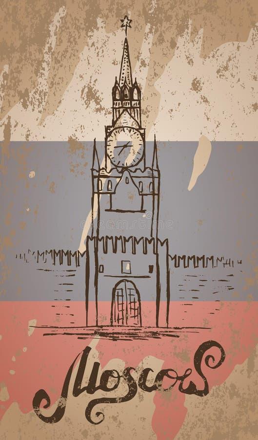 Vector иллюстрация, ярлык Москвы с Кремлем нарисованным рукой иллюстрация вектора