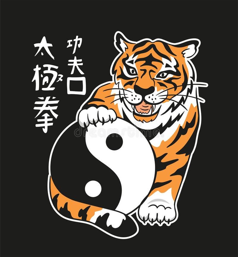 Vector символ yang yin с тигром и китайскими характерами - ` Chuan хиа tai ` Абстрактный оккультный и мистический знак иллюстрация вектора