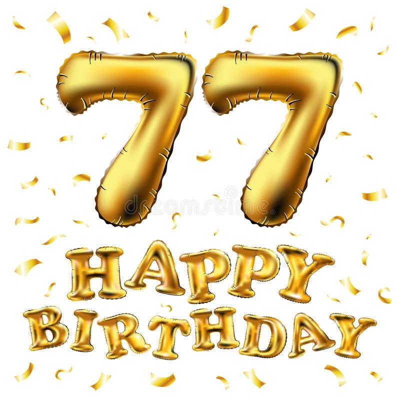 Поздравления с днем рождения 77 лет