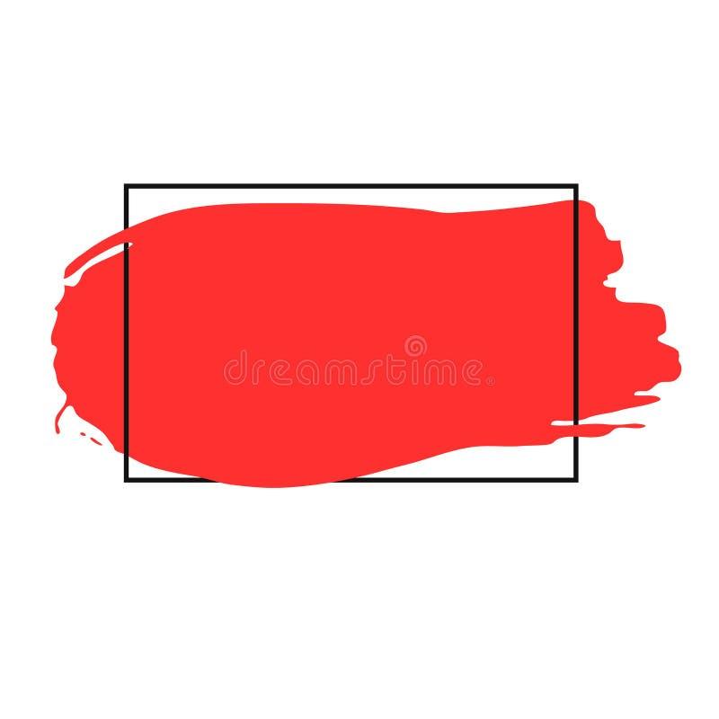 Vector ход, щетка, линия или текстура кисти Пакостные художнические элемент, коробка, рамка или предпосылка дизайна для текста иллюстрация вектора