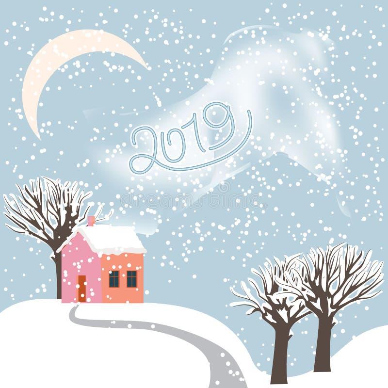 Vector чертеж шаржа ландшафта зимы снежного с малым иллюстрация вектора