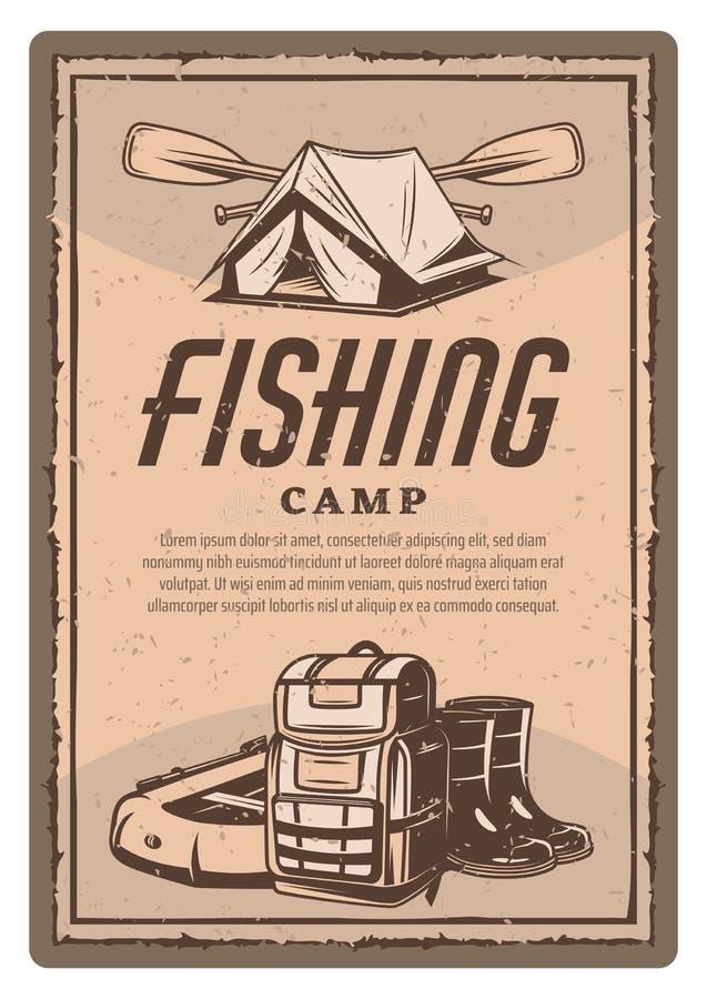 Vector шатер fisher, ботинки и плакат года сбора винограда шлюпки иллюстрация вектора