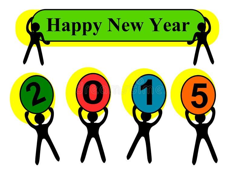 Vector 2015 stock de ilustración