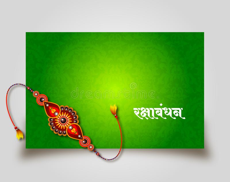 Vector abstract for raksha bandhan stock illustration