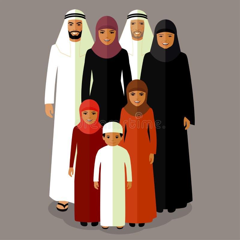 Vector arab family vector illustration