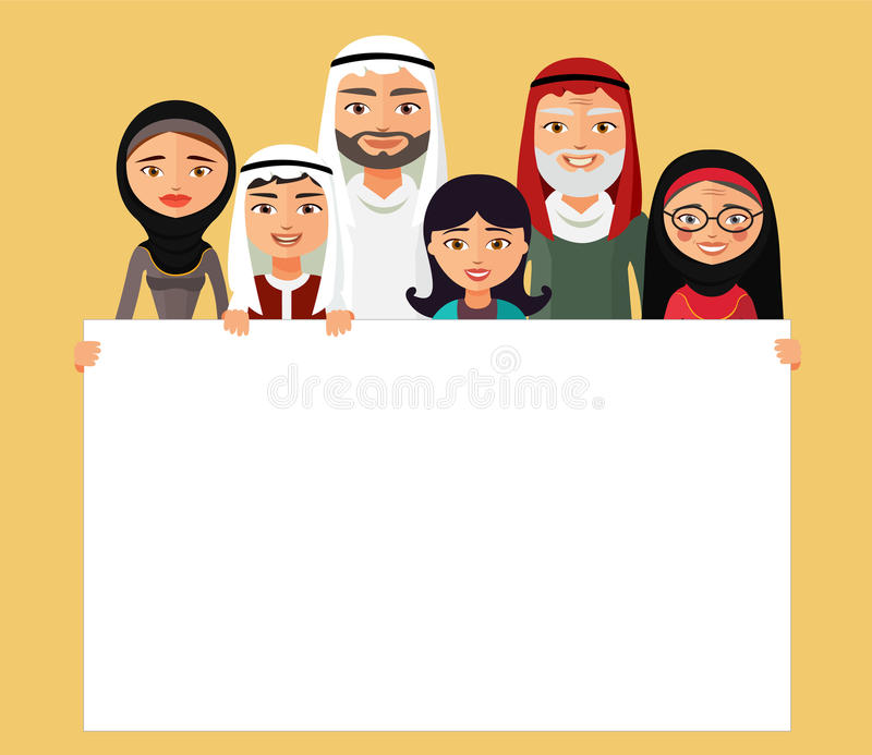 Vector - arab family, muslim people, saudi cartoon man and woman. Muslim family with sign. stock illustration