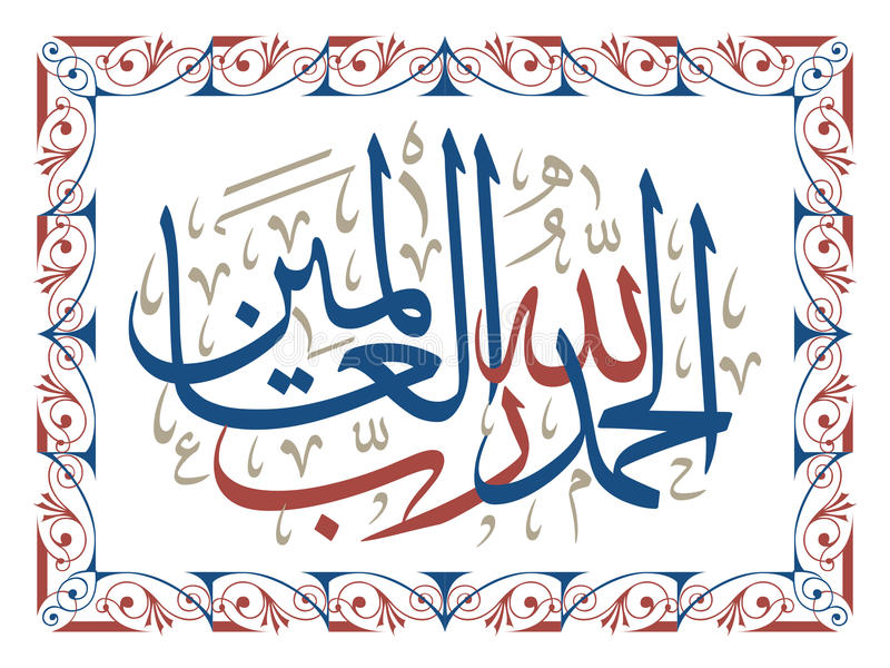 Vector Arabic Calligraphy Translation Praise Be To