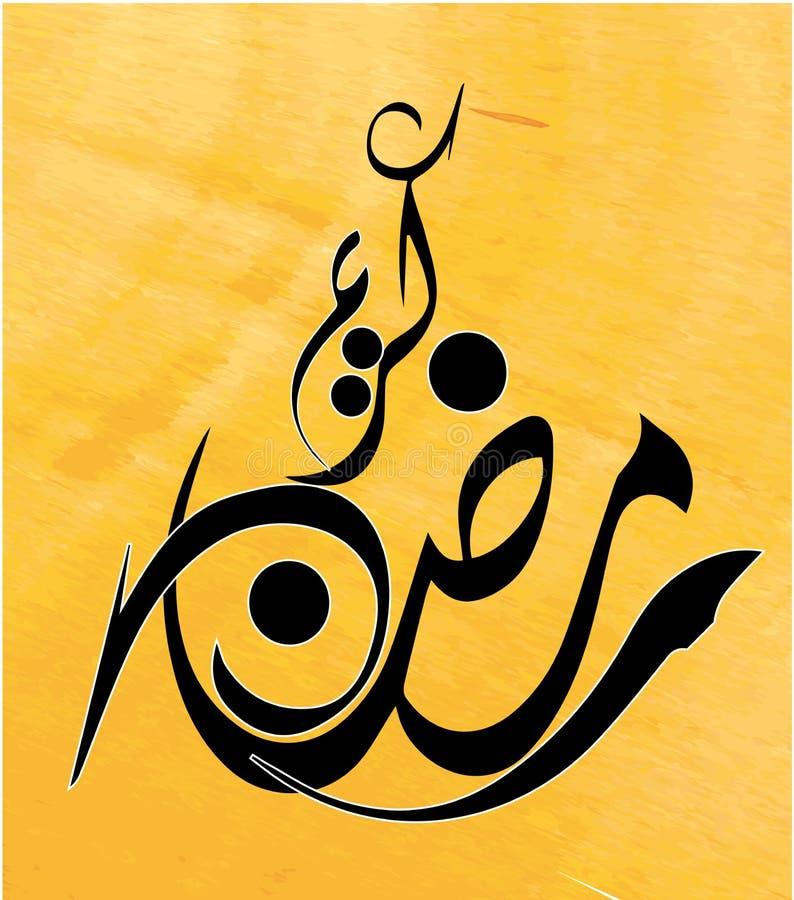 Vector Arabische Kalligrafie Vertaling: - De Ramadangroet Ramadhan of Ramazan is een heilige het vasten maand voor Moslim Vector vector illustratie