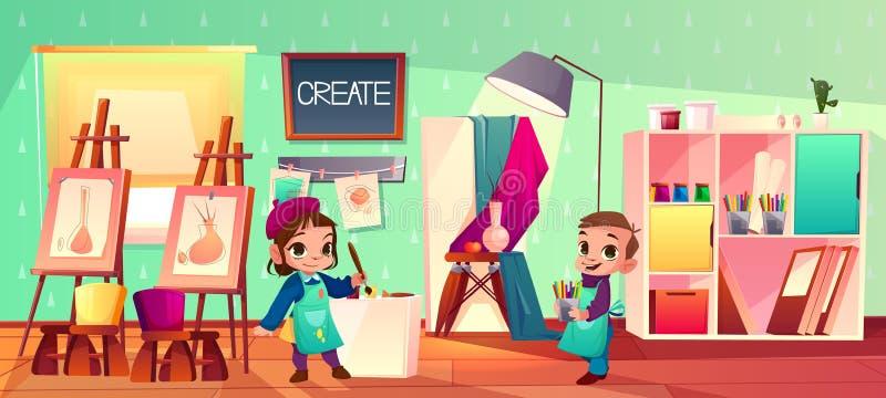 Vector art studio interior. School with children vector illustration