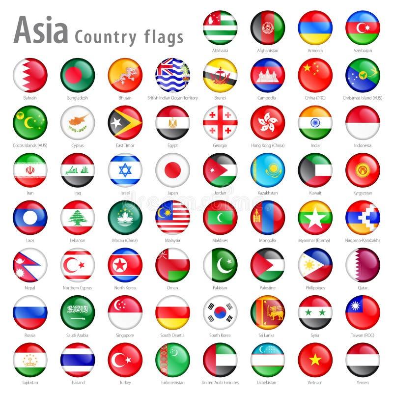 Download Vector Asian National Flag Set Stock Vector - Illustration of east, iran: 38511154