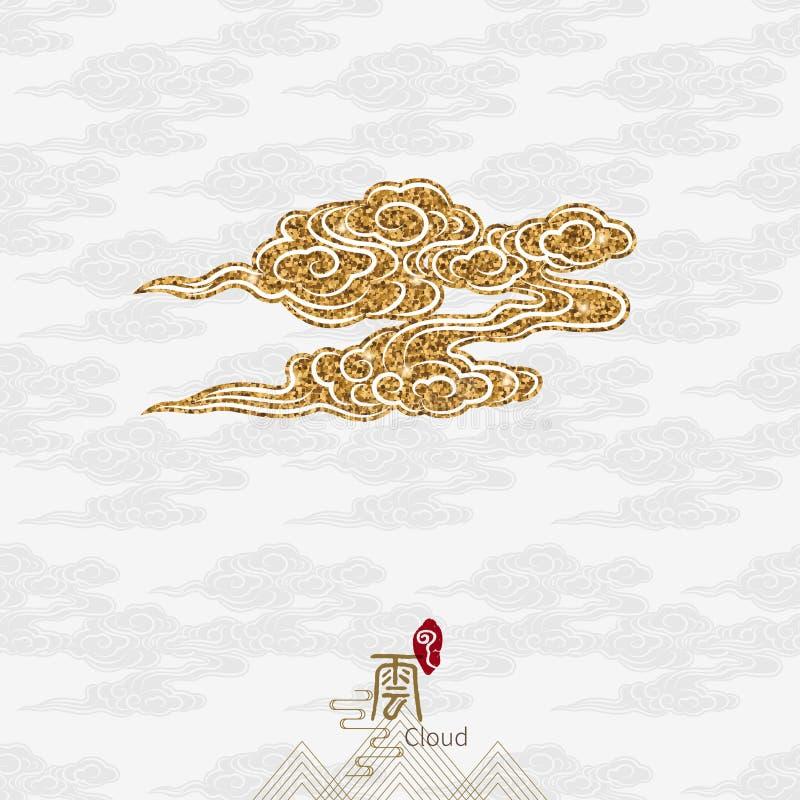 Vector: Backg inconsútil tradicional del vector del modelo de la nube china stock de ilustración