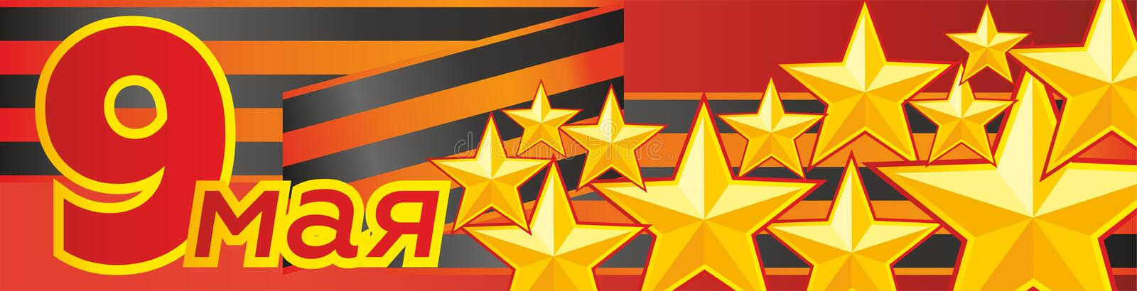 Victory day, may 9,  template for posters, announcements, greetings,  background with stars. Vector background with stars Victory day, may 9,  template for vector illustration