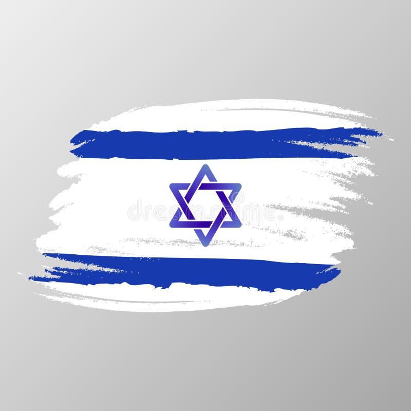 Vector a bandeira da estrela de David azul do Jerusalém, curso da escova Aniversário de Israel 70, Dia da Independência do Jerusa ilustração stock