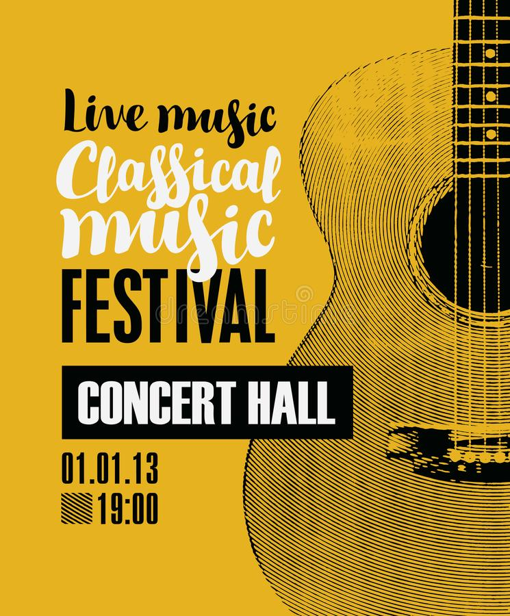 Banner for festival classical music with a guitar royalty free illustration