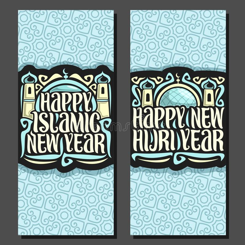Vector banners for Islamic New Year stock illustration
