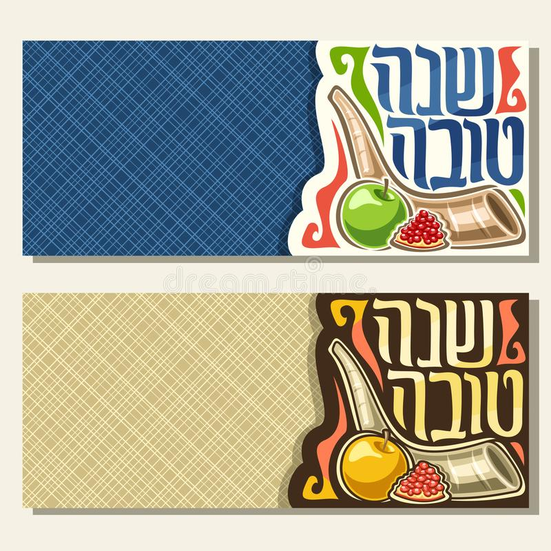 Vector banners for jewish holiday Rosh Hashanah. With copy space, ritual shofar, healthy kosher food - red and green apple, slice of pomegranate, original brush royalty free illustration