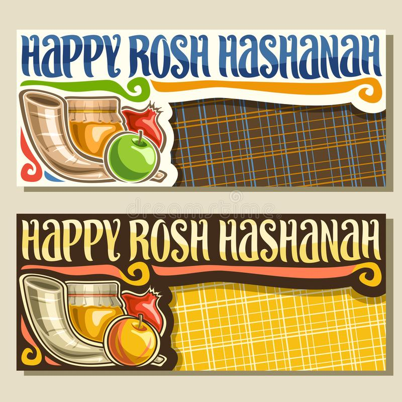 Vector banners for jewish holiday Rosh Hashanah. With copyspace, shofar and healthy food - autumn honey, green and yellow apple, sweet pomegranate, original royalty free illustration