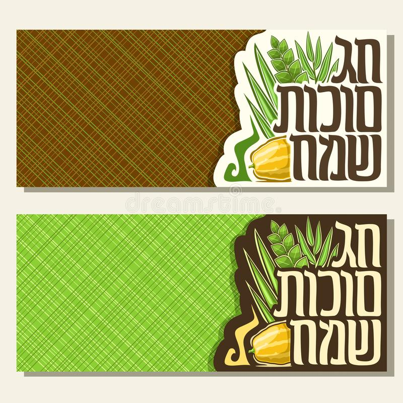 Vector banners for jewish holiday Sukkot. With copyspace for text, four species of festive food - citrus etrog, palm branch, willow and myrtle, original brush royalty free illustration