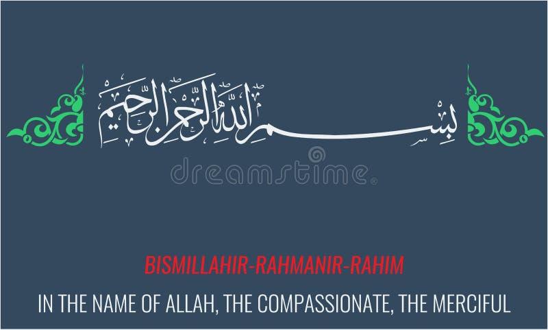 Vector Bismillah. Islamic or arabic Calligraphy. Basmala. stock illustration