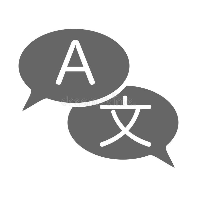 Vector blanco y negro del icono de la traducción de lengua ilustración del vector