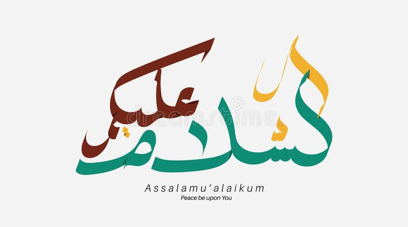 assalamualaikum stock illustrations 42 assalamualaikum stock illustrations vectors clipart dreamstime dreamstime com