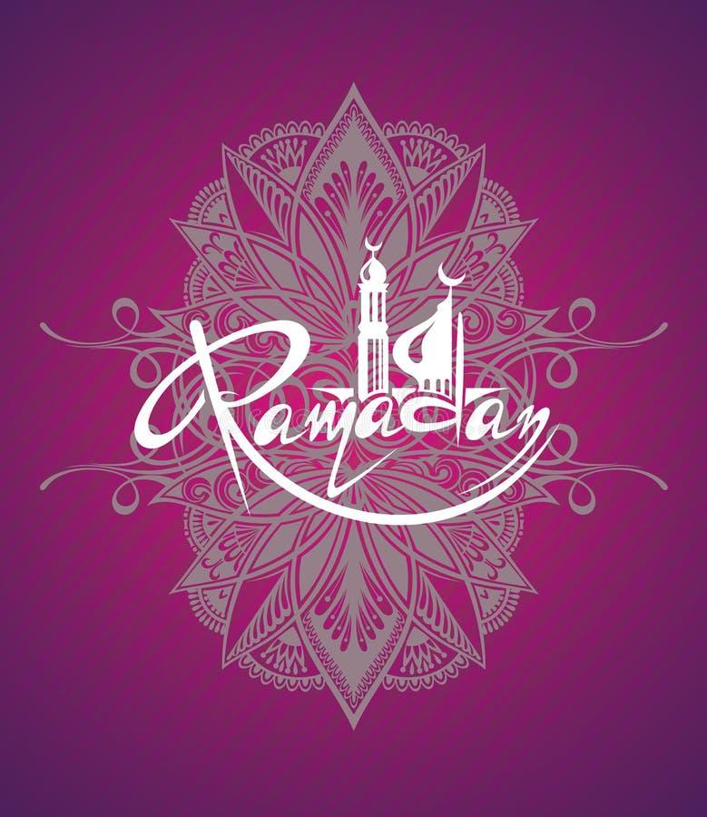Ornate vector banner, vintage lanterns for Ramadan wishing royalty free illustration