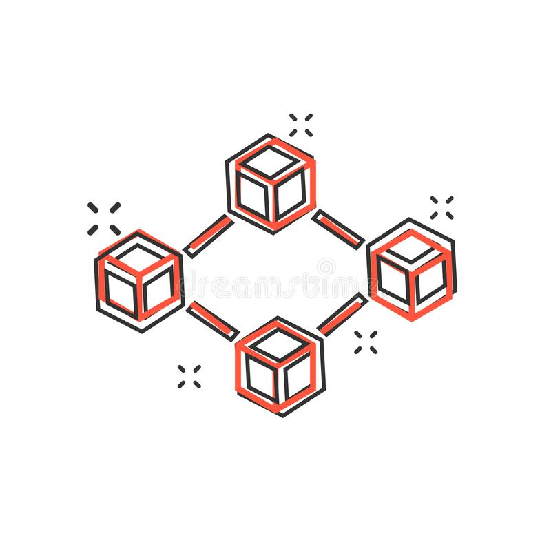 Vector cartoon blockchain technology icon in comic style. Cryptography cube block concept illustration pictogram. stock illustration