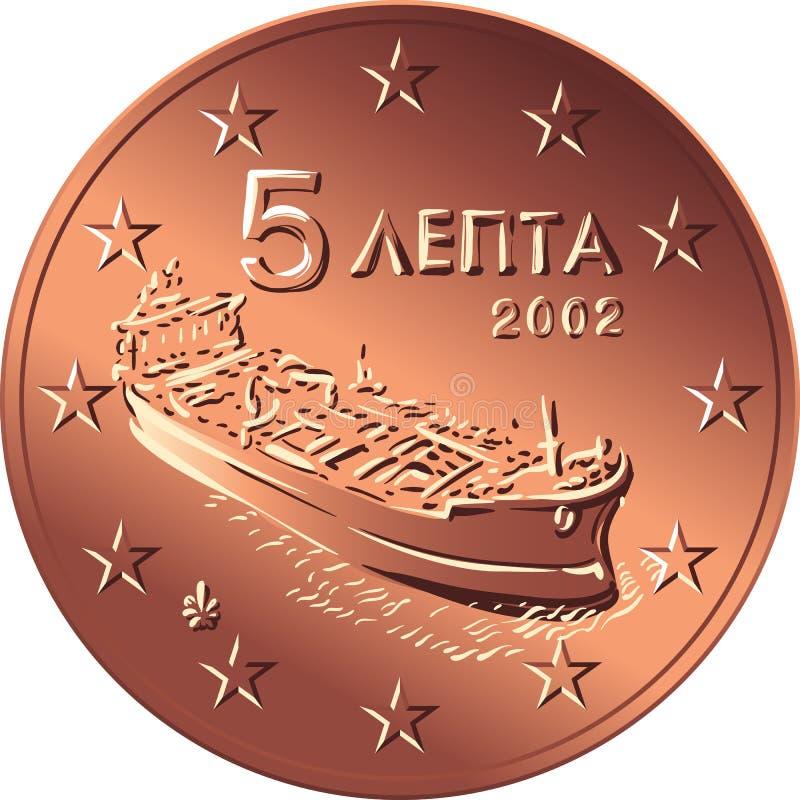 Vector centavo da moeda cinco gregos do bronze do dinheiro o euro- ilustração do vetor