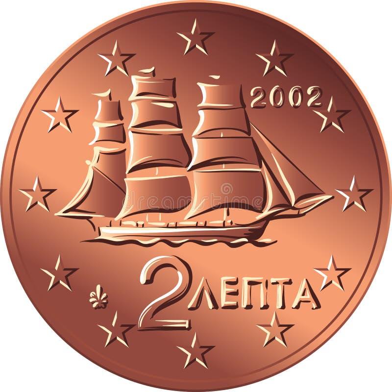 Vector centavo da moeda dois gregos do bronze do dinheiro o euro- ilustração royalty free
