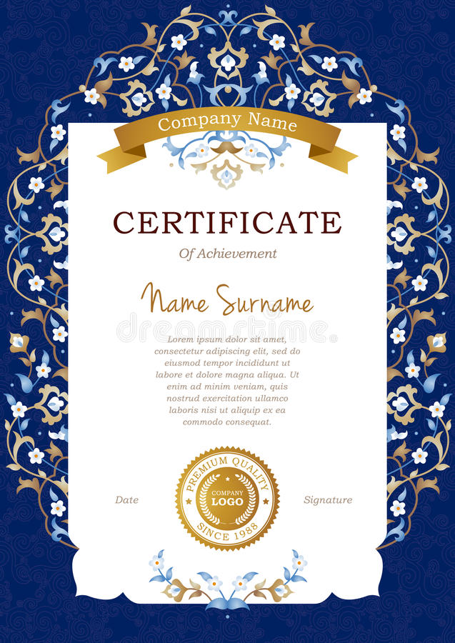 Vector certificate template in Eastern style. royalty free illustration