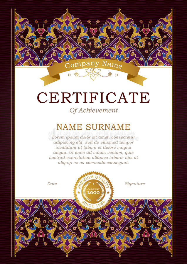 Vector Certificate template Eastern style. stock illustration