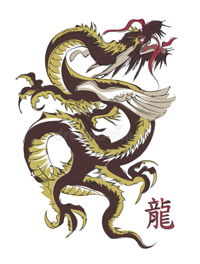 Vector Chinese Dragon Painting stock illustration