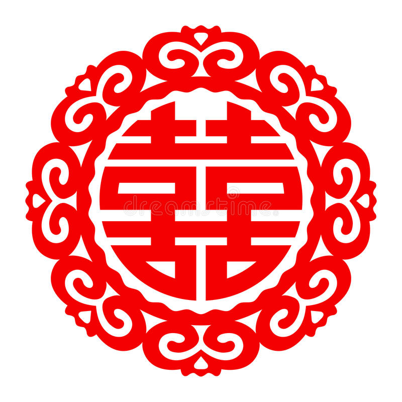 Vector Chinese Shuang Xi Double Happiness symbol royalty free illustration