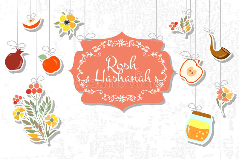 Vector collection of labels and elements for Jewish New Year stock illustration