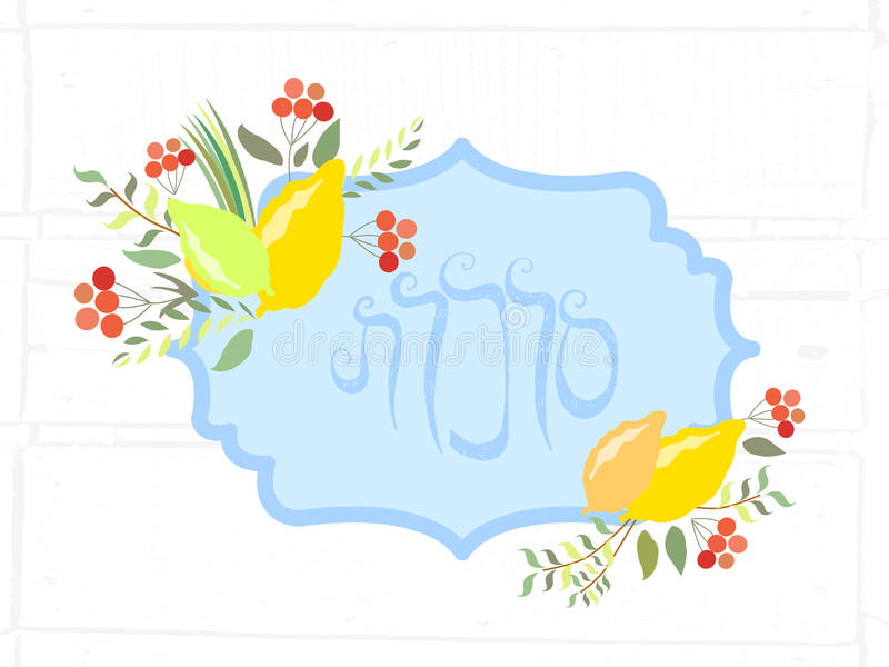 Vector collection of labels and elements for Sukkot stock illustration