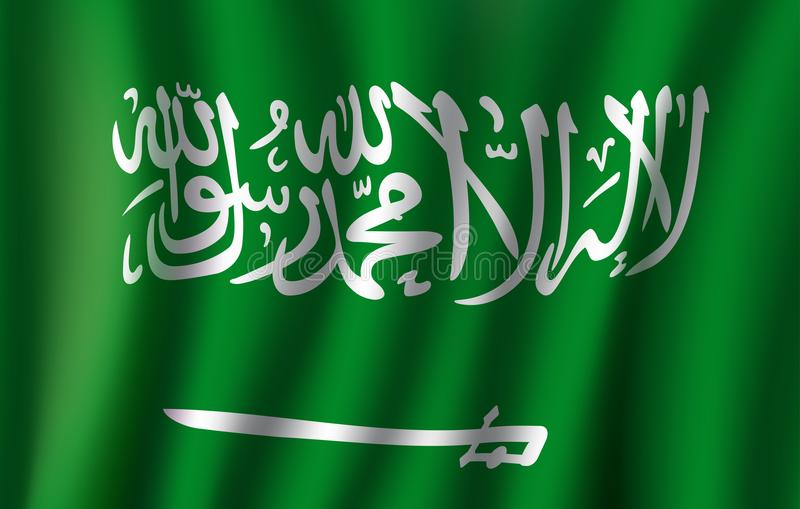 Vector 3D flag of Saudi Arabia national symbol. Saudi Arabia flag 3D of Arabic calligraphic inscription and sword on green color background. Islamic kingdom royalty free illustration