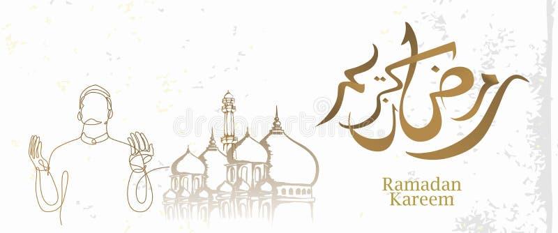Vector de illustratie elegant ontwerp van de Ramadan kareem Arabisch kalligrafie met de tekening van de moskeeschets stock illustratie