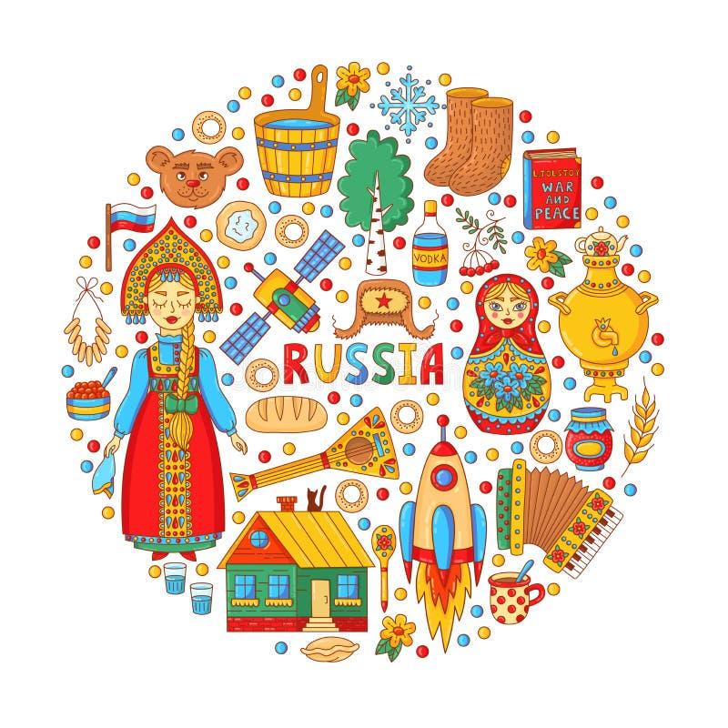 Vector de la colección de los iconos del garabato de Rusia stock de ilustración