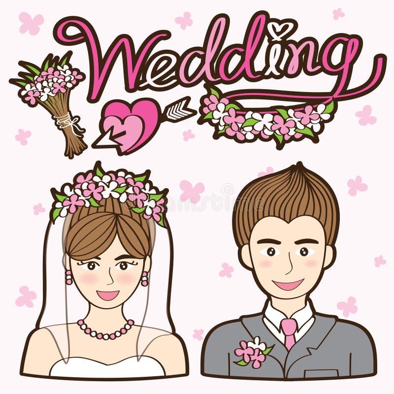 Vector de la historieta de la boda de los pares foto de archivo libre de regalías
