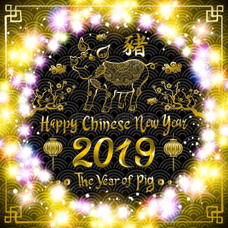 vector de la plantilla de 2019 diseños Año Nuevo chino de la tarjeta de felicitación del cerdo, bandera ligera, estilo de neón Il ilustración del vector