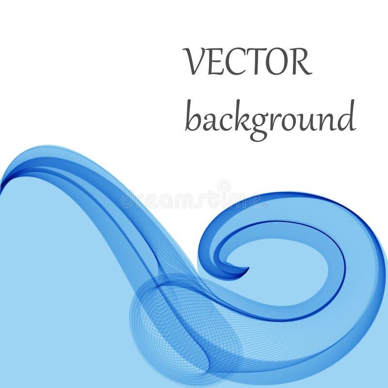 Vector de onda abstracto del color Línea flujo dinámico de la curva ilustración del vector