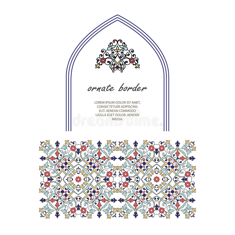 Vector decorative frame. Elegant element for design template, place for text.Floral border. Lace decor for birthday and greeting card, wedding invitation royalty free illustration