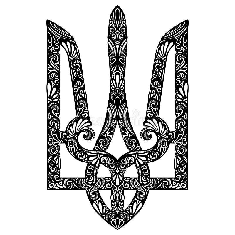 Vector Decorative Ukrainian Trident royalty free illustration